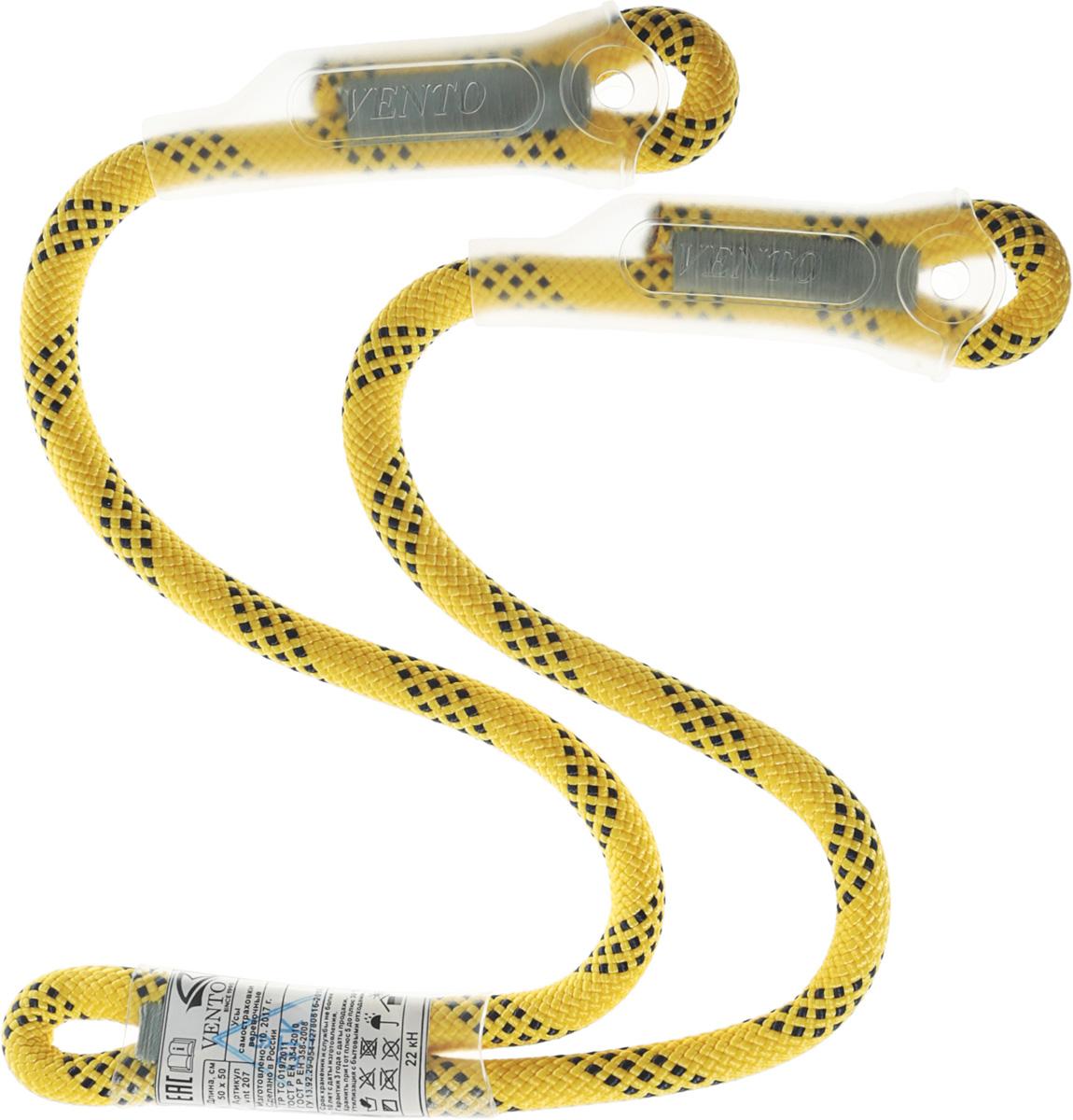 Усы самостраховки веревочные VENTO выполнены из полиамидной веревки диаметром 10–11 мм. Имеют 2 плеча независимой длины. Размеры петель позволяют зафиксировать положение карабина. Усы VENTO крепятся к беседке с помощью карабина.Соответствие: ТР ТС 019/2011, ГОСТ Р ЕН 354-2010, ГОСТ Р ЕН 358-2008Сертификат ЕАС: KZ.7500361.22.01.03052Характеристики:Материал: ПолиамидДлина: 50 и 50 смМасса: 134 г