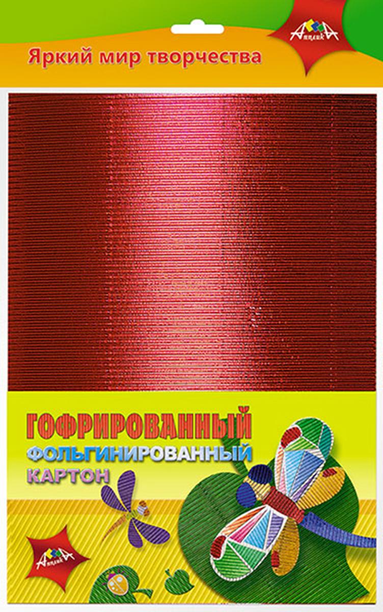 Апплика Цветной картон гофрированный Стрекоза 4 листа 4 цвета