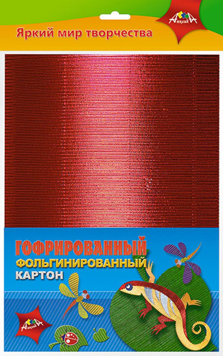 Апплика Цветной картон гофрированный Ящерица 4 листа 4 цвета цены онлайн