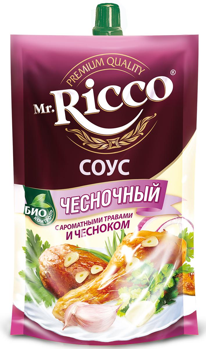 Mr.Ricco Соус чесночный, 210 г remia wild bill bbq соус американский сливочно чесночный 450 мл