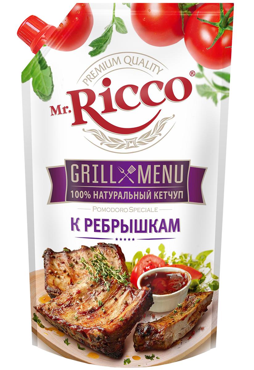 Mr.Ricco Grill Menu Кетчуп к ребрышкам, 350 г skewers food slicer kebab maker box kit bbq grill accessories tool