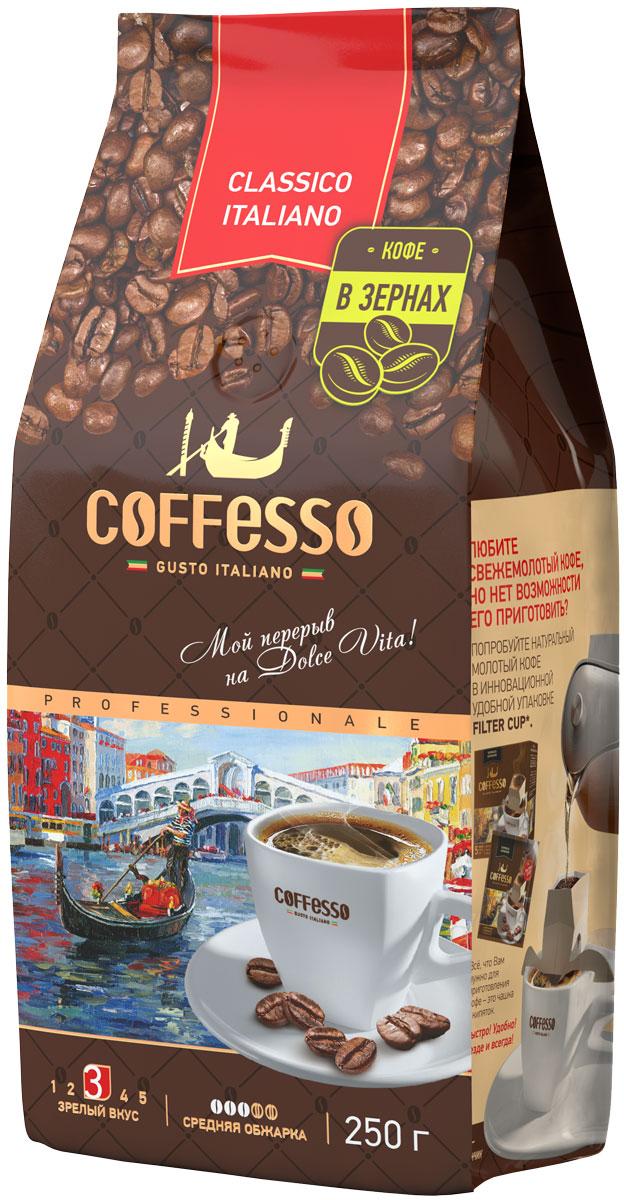Coffesso Classico Italliano кофе в зернах, 250 г710209Купаж зерен эксклюзивной арабики с добавлением высококачественной робусты . Благодаря многолетнему опыту современному оборудованию и классифицированному персоналу получился настоящий итальянский кофе с непревзойденным ароматом. Зерна арабики придают мягкий и в тоже время насыщенный вкус, а зерна робусты - густую плотную пенку. Средняя обжарка исключает горчинку. Кофе для истинных любителей.Искусно подобранные сорта арабики и робусты создают насыщенный многогранный вкус, который все больше раскрывается с каждым глотком.Кофе: мифы и факты. Статья OZON Гид