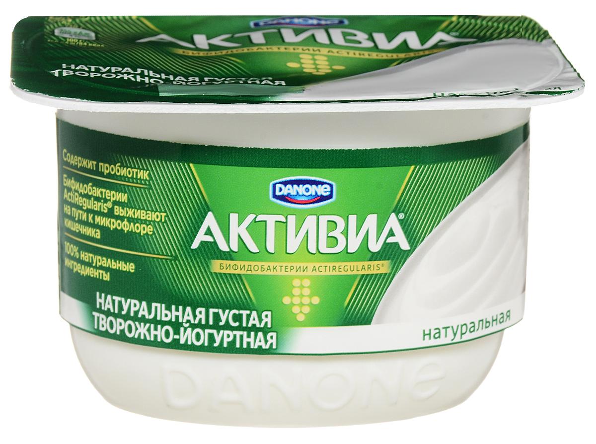 Активиа Биопродукт творожно-йогуртный 4,5%, 130 г активиа ананас