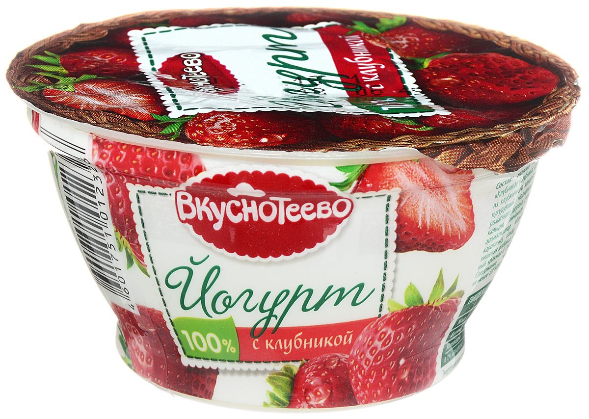Вкуснотеево Йогурт с клубникой 3,5%, 140 г вкуснотеево йогурт с черникой 3 5
