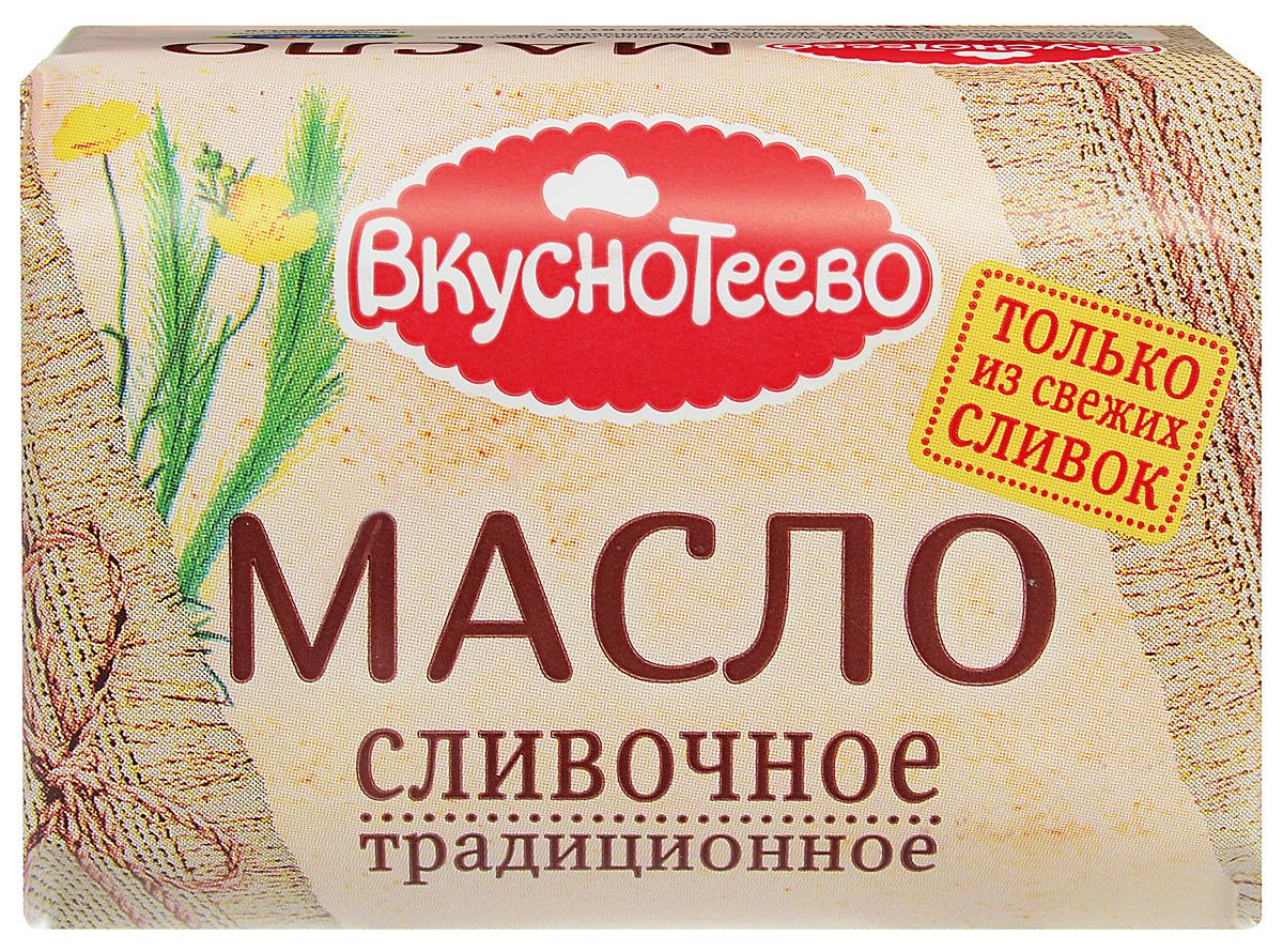 Вкуснотеево Масло сливочное традиционное 82,5%, 200 г вкуснотеево кефир 3 2% 500 г