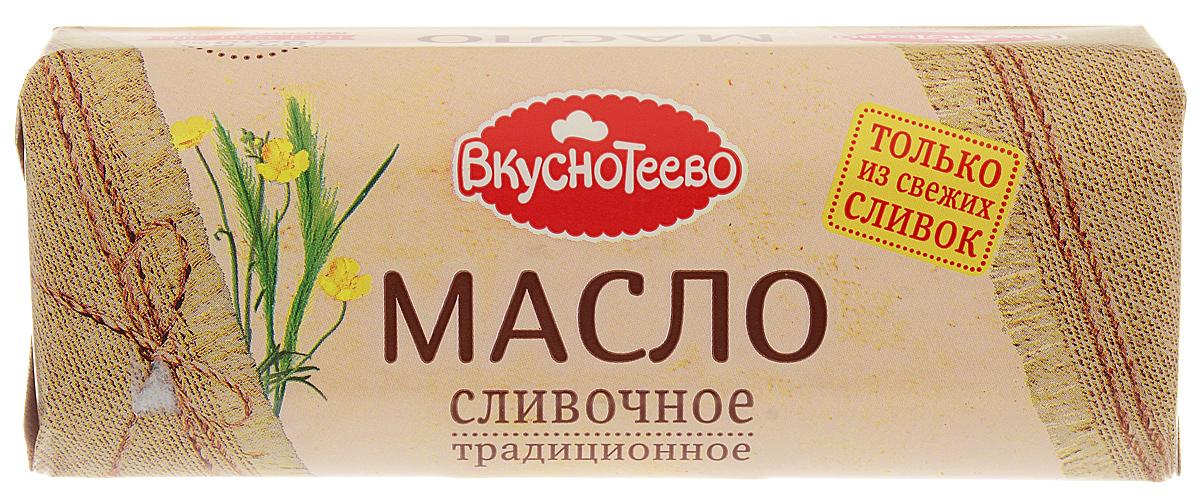Вкуснотеево Масло сливочное традиционное 82,5%, 400 г