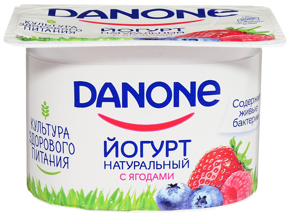 Danone Йогурт густой Лесные ягоды 2,9%, 110 г марципановый батончик grondard с начинкой лесные ягоды 50г