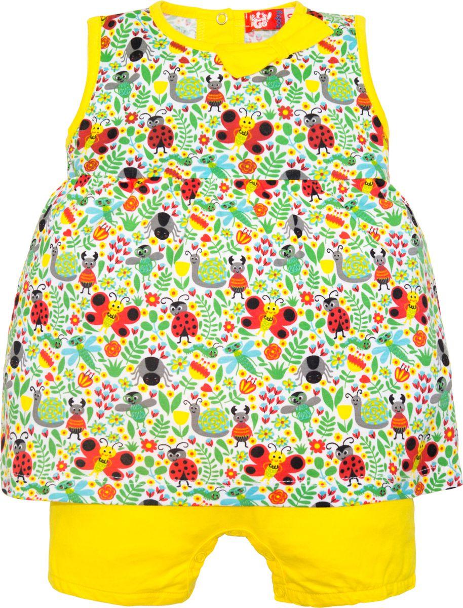 Комплект одежды для девочки Let's Go: майка, шорты, цвет: белый, желтый. 4130. Размер 86 майки