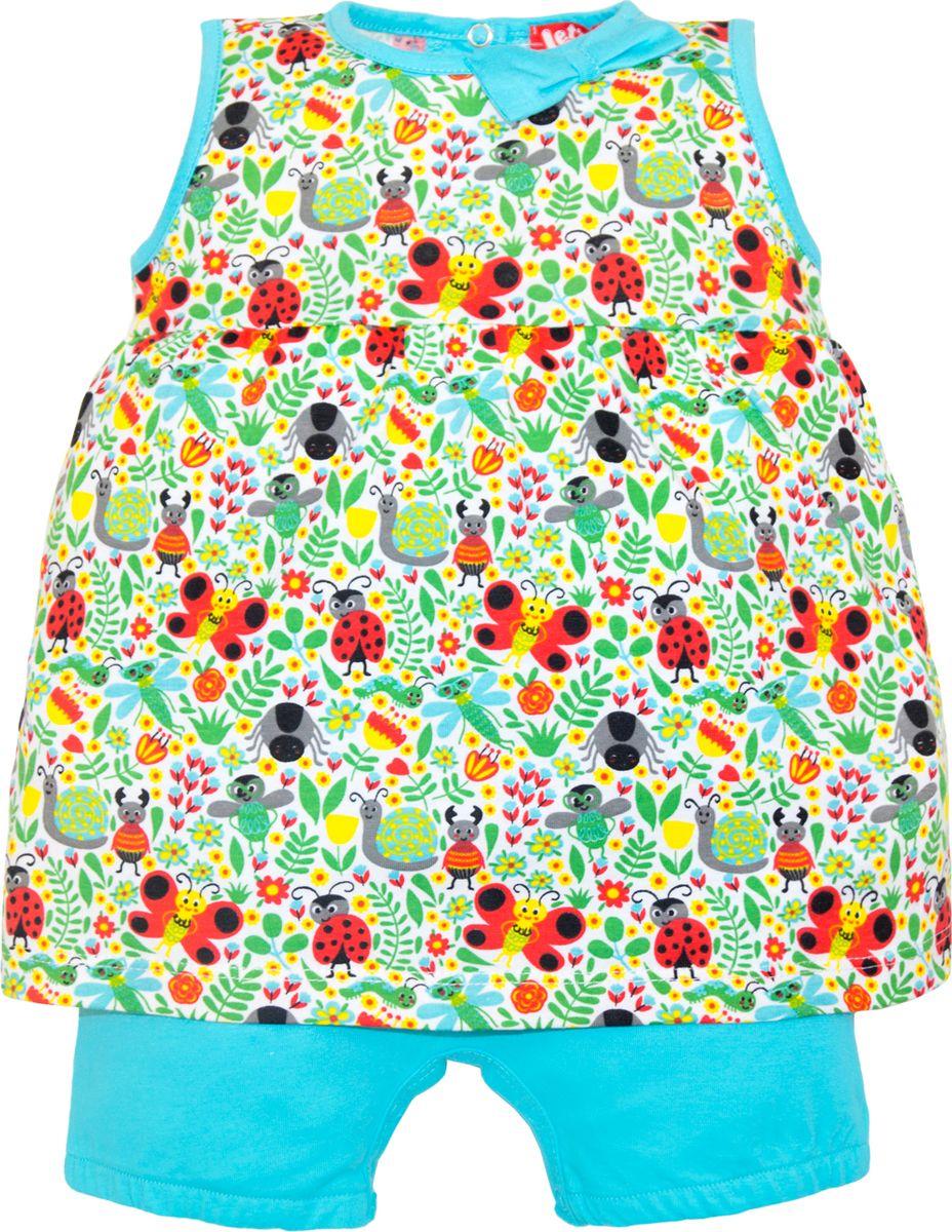 Фото - Комплект одежды для девочки Let's Go: майка, шорты, цвет: белый, светло-бирюзовый. 4130. Размер 86 комплект одежды для девочки let s go футболка шорты цвет темно синий малиновый 4121 размер 164