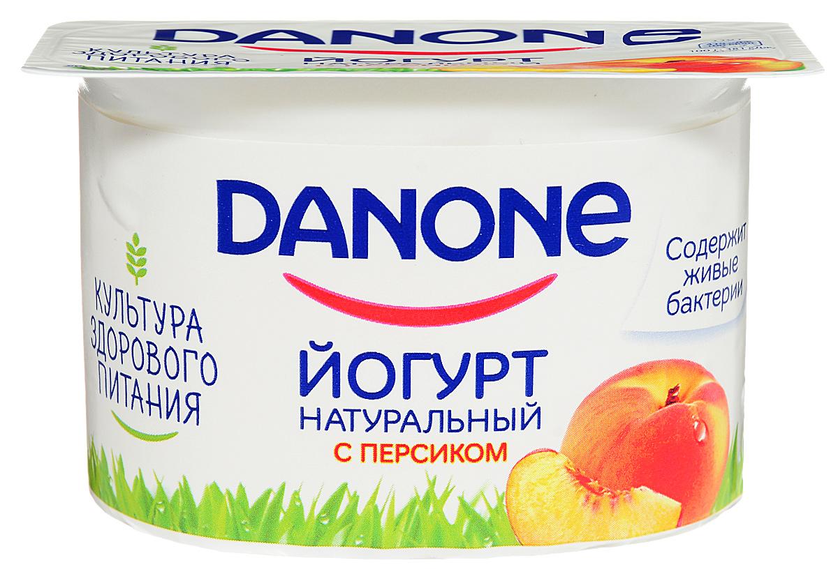 Danone Йогурт густой Персик 2,9%, 110 г danone йогурт густой персик 2 9% 110 г