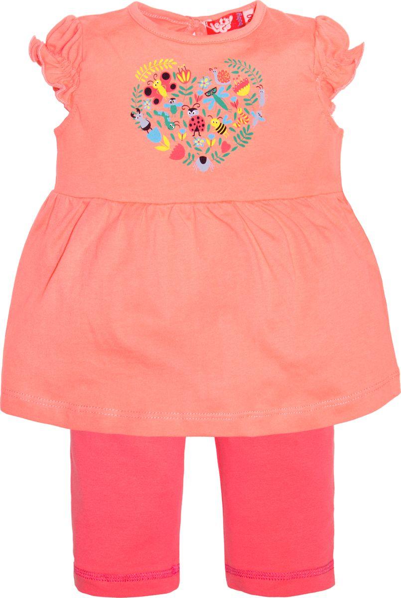 Комплект одежды для девочки Let's Go: футболка, бриджи, цвет: розовый. 4132. Размер 86 комплект одежды для девочки let s go футболка бриджи цвет лиловый фиолетовый 4132 размер 74