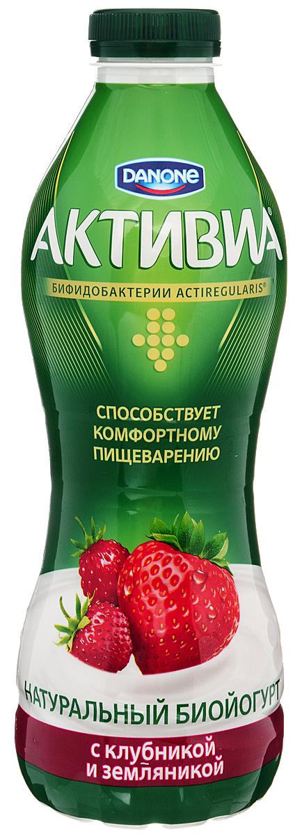 Активиа Биойогурт питьевой Клубника земляника 2%, 870 г активиа биойогурт густой чернослив 2 9