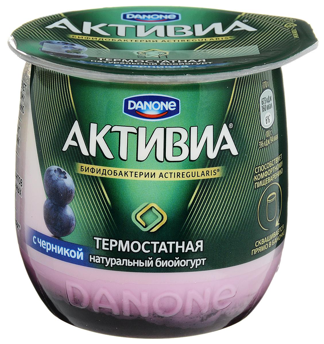 Активиа Биойогурт густой термостатный двухслойный Черника 2,7%, 170 г danone биойогурт густой термостатный 1 5