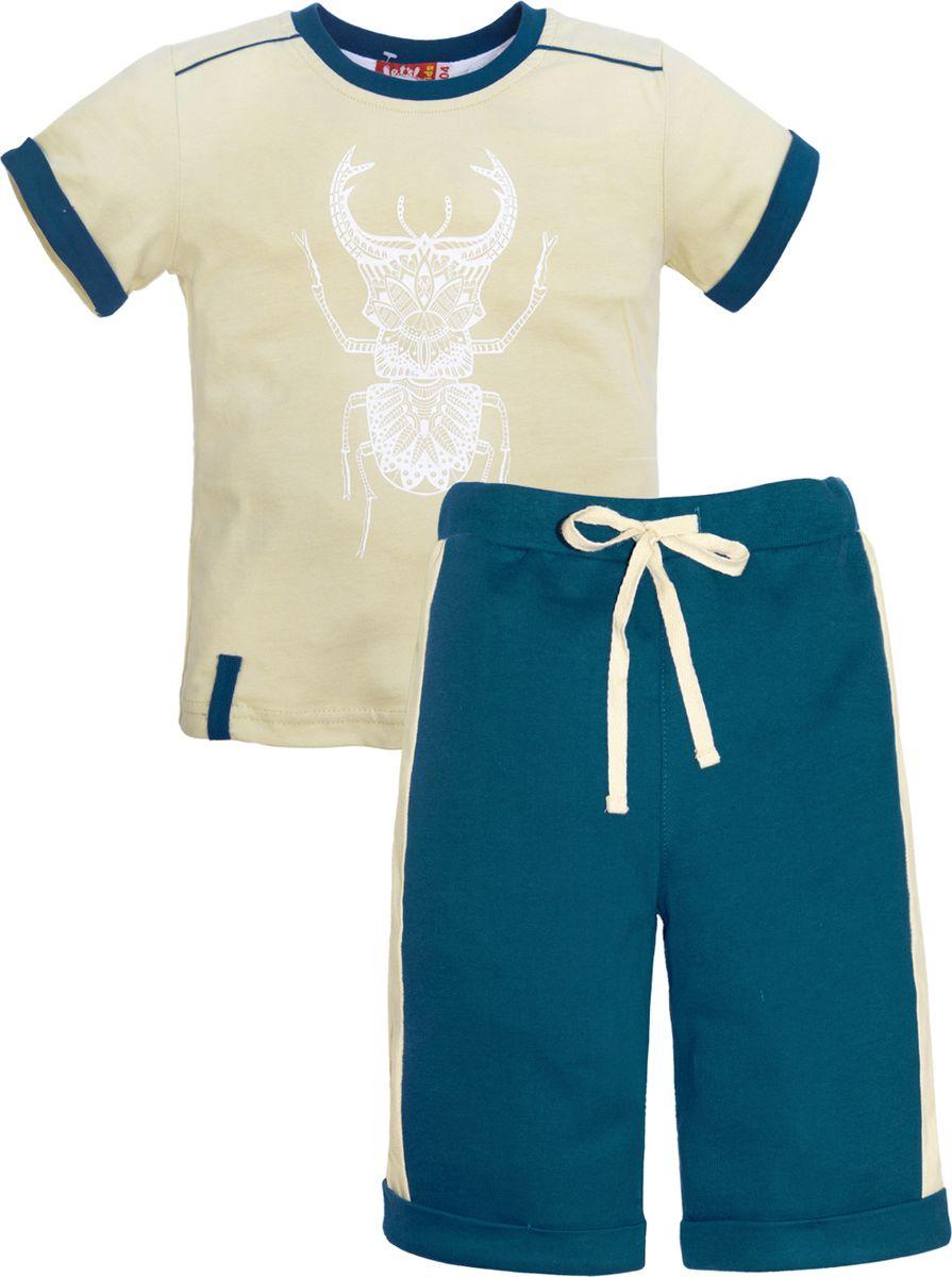 Комплект одежды для мальчика Let's Go: футболка, шорты, цвет: бежевый, бирюзовый. 4231. Размер 98 комплект одежды для мальчика let s go футболка шорты цвет горчичный оливковый 4231 размер 98