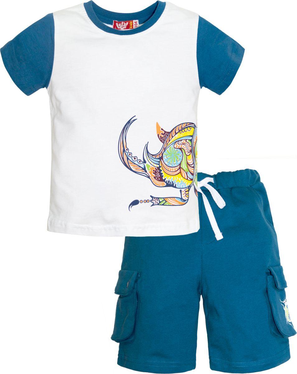 Комплект одежды для мальчика Let's Go: футболка, шорты, цвет: белый, бирюзовый. 4232. Размер 92 комплект одежды для мальчика let s go футболка шорты цвет горчичный оливковый 4231 размер 98