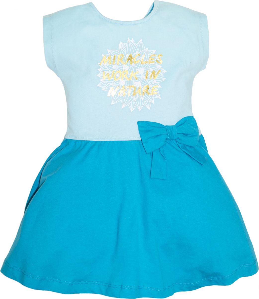 Платье для девочки Let's Go, цвет: бирюзовый. 8151. Размер 98 спортивный костюм для девочки let s go цвет бирюзовый 1118 размер 98