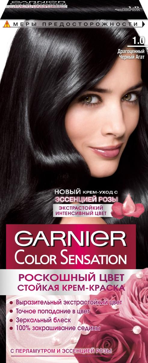Garnier Стойкая крем-краска для волос Color Sensation, Роскошь цвета, оттенок 1.0, Драгоценный черный агатC4530911Стойкая крем - краска c перламутром и цветочным маслом. Выразительный экстрастойкий цвет. Точное попадание в цвет. Зеркальный блеск. 100% закрашивание седины.Узнай больше об окрашивании на http://coloracademy.ru/ В состав упаковки входит: флакон с молочком-проявителем (60 мл); тюбик с крем-краской (40 мл); крем-уход после окрашивания (10 мл); инструкция; пара перчаток.