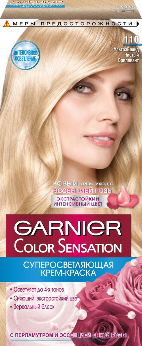 """Garnier Стойкая крем-краска для волос """"Color Sensation, Роскошь цвета"""", оттенок 110, Ультра блонд чистый бриллиант"""