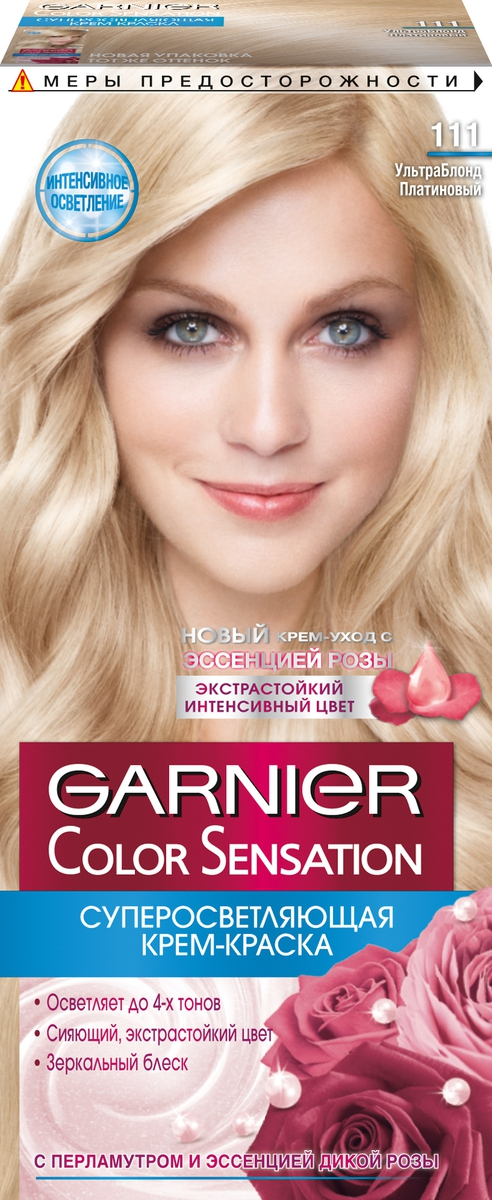 Garnier Стойкая крем-краска для волос Color Sensation, Роскошь цвета, оттенок 111, Ультра блонд платиновыйC4532710Стойкая крем - краска c перламутром и цветочным маслом. Выразительный экстрастойкий цвет. Точное попадание в цвет. Зеркальный блеск. 100% закрашивание седины.Узнай больше об окрашивании на http://coloracademy.ru/ В состав упаковки входит: флакон с молочком-проявителем (60 мл); тюбик с крем-краской (40 мл); крем-уход после окрашивания (10 мл); инструкция; пара перчаток.