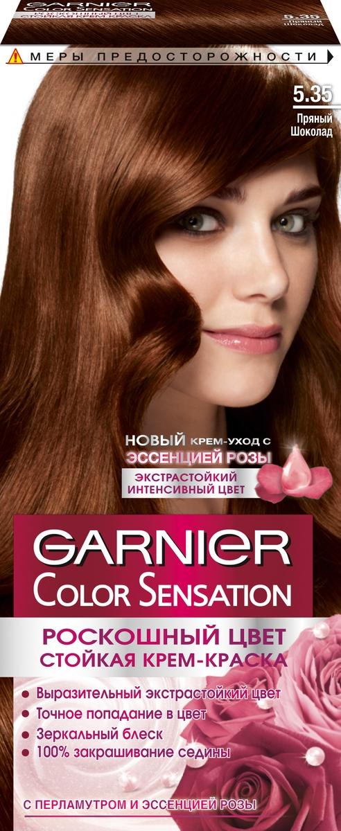 Garnier Стойкая крем-краска для волос Color Sensation, Роскошь цвета, оттенок 5.35, Пряный шоколадC4380400Стойкая крем - краска c перламутром и цветочным маслом. Выразительный экстрастойкий цвет. Точное попадание в цвет. Зеркальный блеск. 100% закрашивание седины.Узнай больше об окрашивании на http://coloracademy.ru/ В состав упаковки входит: флакон с молочком-проявителем (60 мл); тюбик с крем-краской (40 мл); крем-уход после окрашивания (10 мл); инструкция; пара перчаток.
