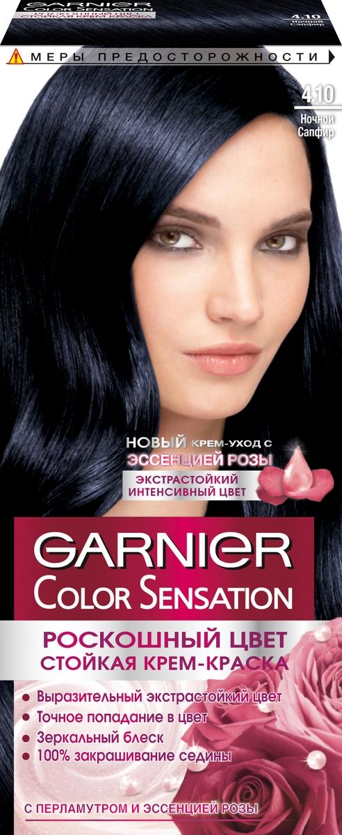 """Garnier Стойкая крем-краска для волос """"Color Sensation, Роскошь цвета"""", оттенок 4.10, Ночной Сапфир"""