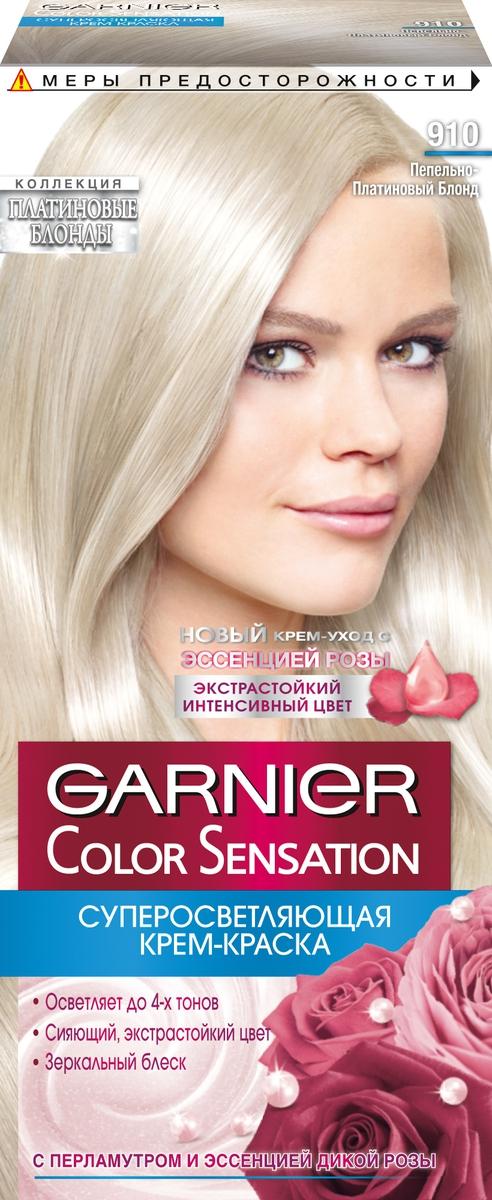 """Garnier Стойкая крем-краска для волос """"Color Sensation, Роскошь цвета"""", оттенок 910, Пепельно-серебристый блонд"""