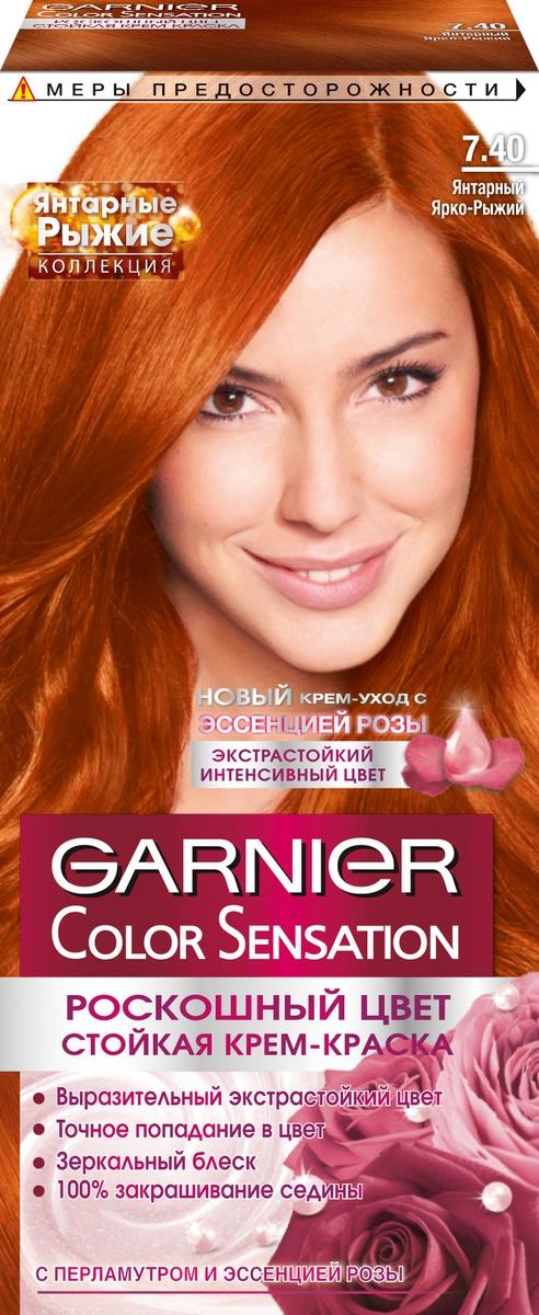 """Garnier Стойкая крем-краска для волос """"Color Sensation, Роскошь цвета"""", Коллекция """"Янтарные рыжие"""", оттенок 7.40, Янтарный Ярко-Рыжий"""