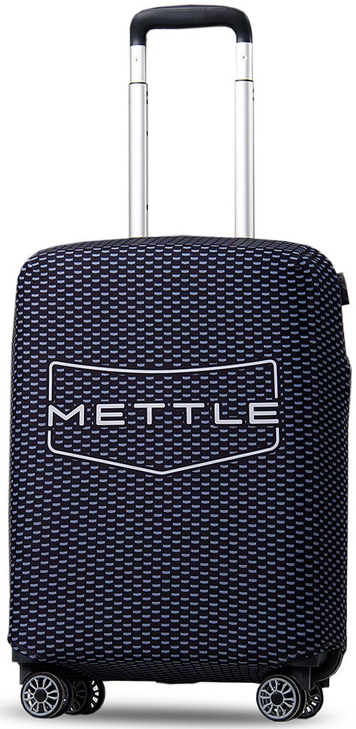 Чехол на чемодан Mettle, цвет: черный, размер S (высота чемодана: 50-55 см)
