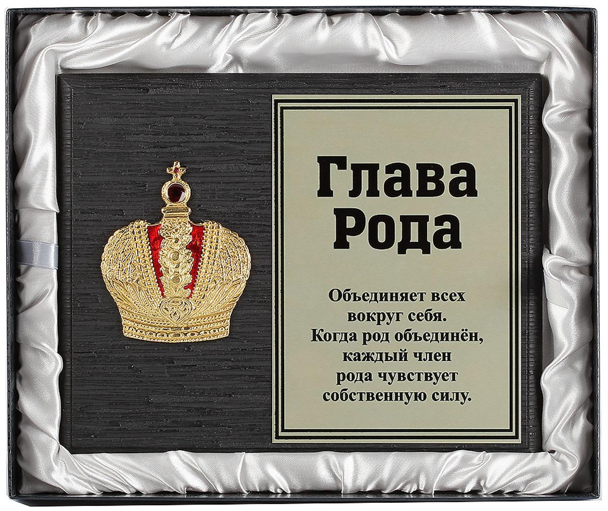 Панно Город Подарков Глава рода, цвет: черный, 30,5 x 25 см панно город подарков рог изобилия 25 5 х 20 5 см
