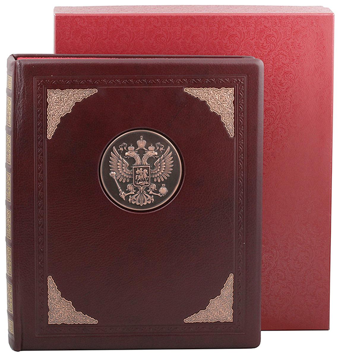 Фотоальбом Город Подарков, с литыми уголками, цвет: бордовый, 31,5 x 36,5 см фотоальбом 6171