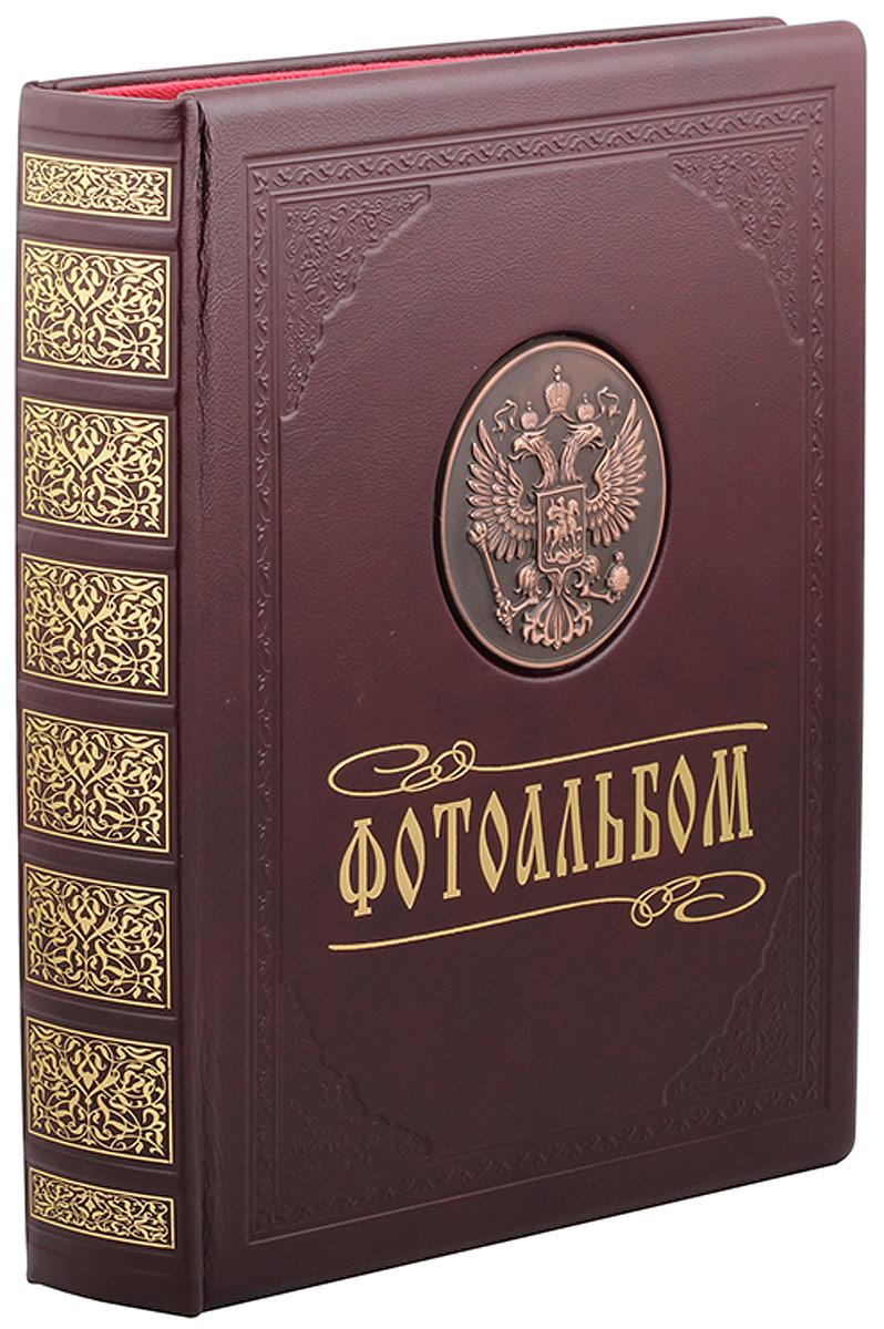 Фотоальбом Город Подарков, цвет: бордовый, 25 x 31 см фотоальбом 6171