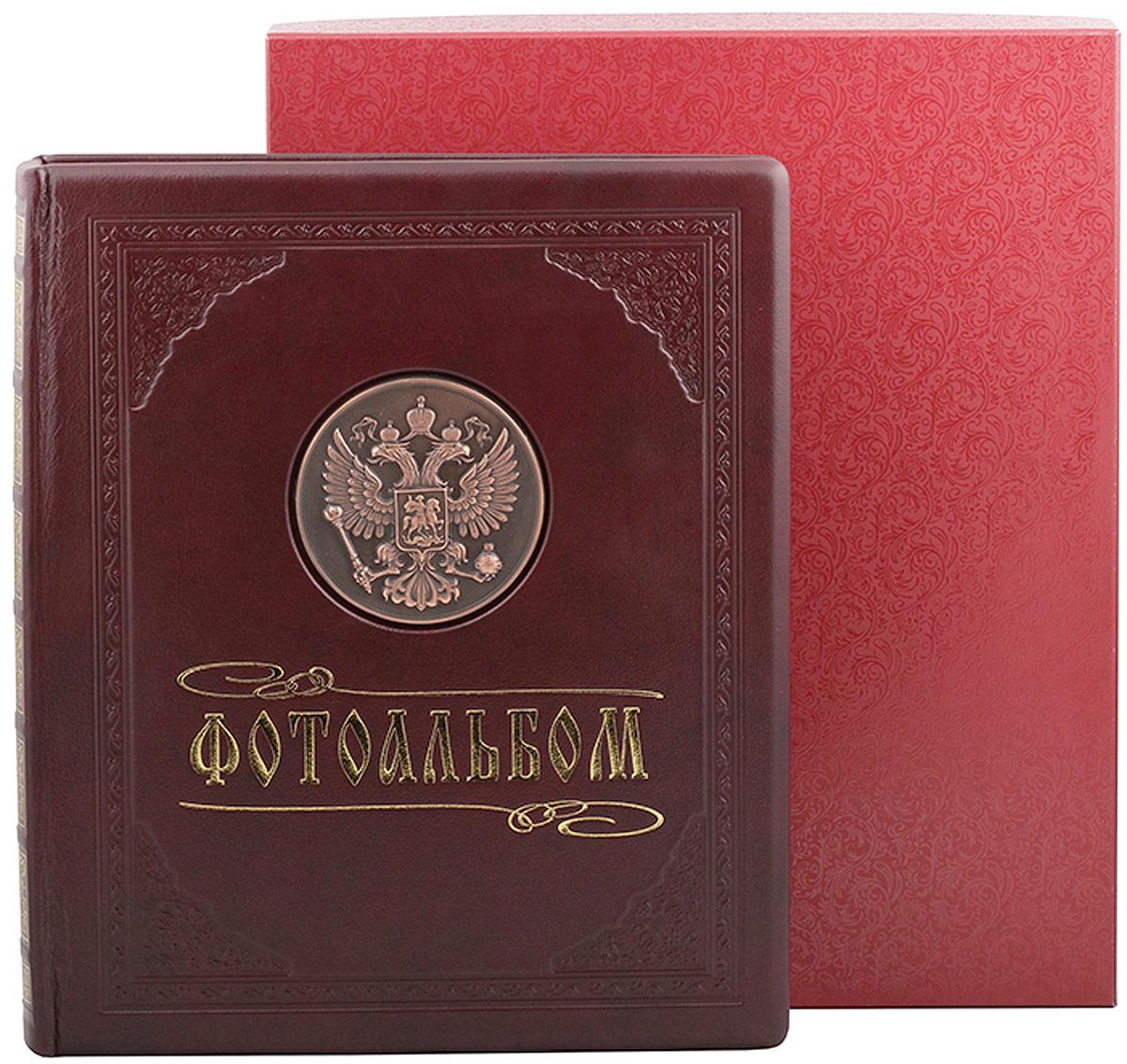 Фотоальбом Город Подарков, цвет: бордовый, 31,5 x 36,5 см фотоальбом 6171