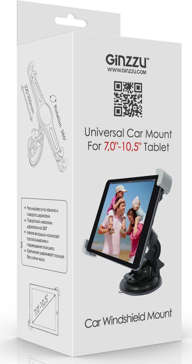 Ginzzu GH-682 автомобильный держатель для планшетов до 10,5