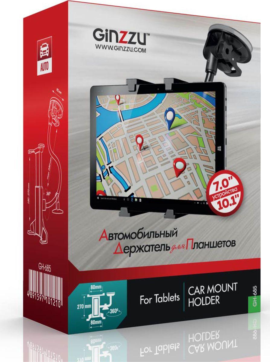Ginzzu GH-685 автомобильный держатель для планшетов до 10