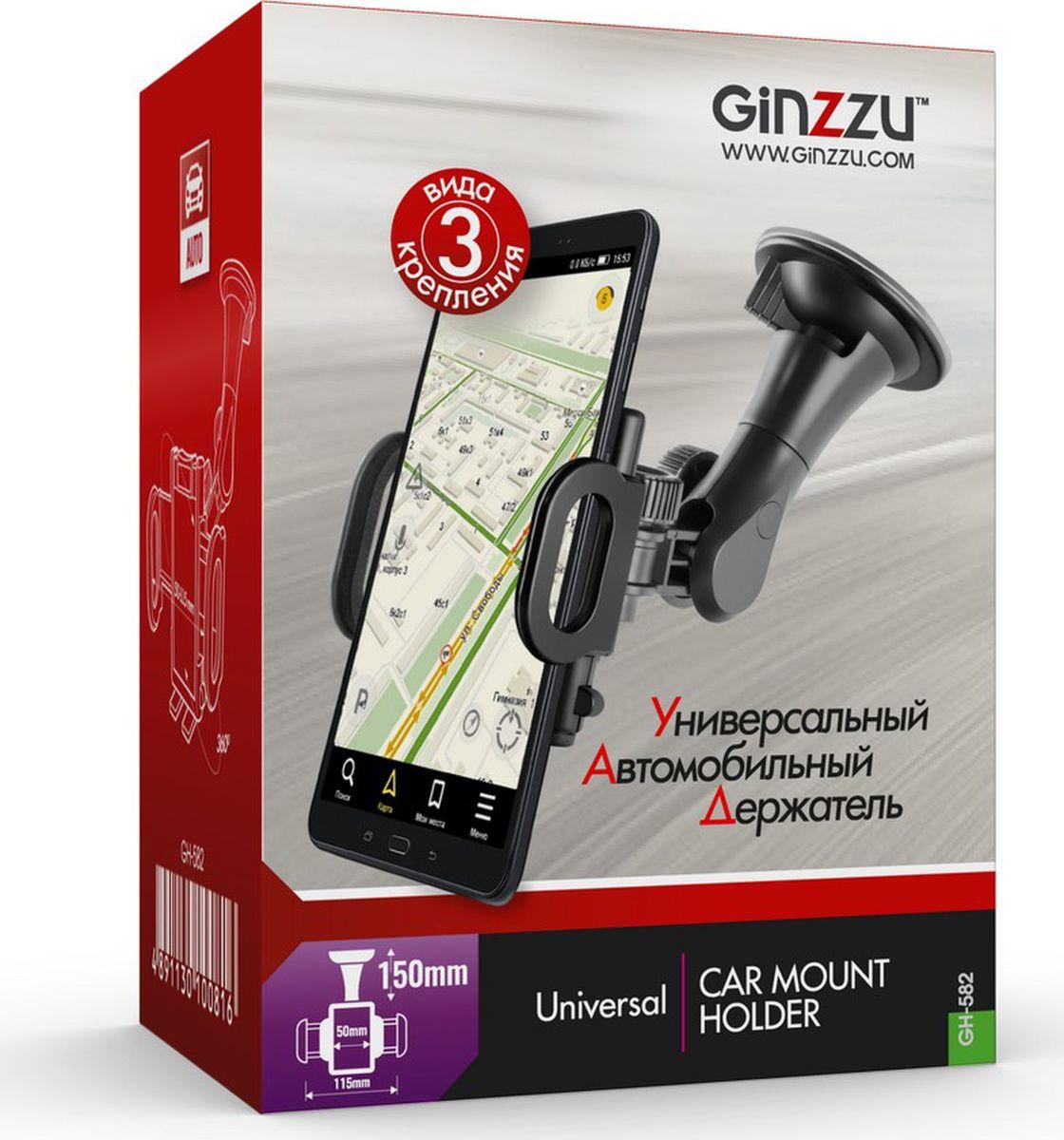 """Ginzzu GH-582 автомобильный держатель для устройств до 7,9"""""""