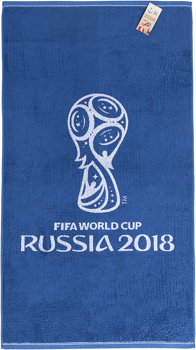 Полотенце махровое FIFA  Официальная эмблема, цвет: белый, синий, 35 х 55 см722559Каждый день мы по многу раз сталкиваемся с использованием махровых полотенец, даже не замечая этого. Однако, мягкие пушистые полотенца это не просто обязательная часть ежедневной гигиены - без них водные процедуры не были бы такими приятными, неприносили бы столько радости и удовольствия. Красивое и качественное полотенцедля современного человека это неотъемлемый атрибут ухода за собой, позволяющий испытатьприлив сил, радость ощущений чистоты и комфорта. Полотенца марки «Aquarelle» производятся из хлопка высочайшего качества, что обеспечиваетособенную мягкость и нежность изделий, они отлично впитывают влагу и быстро сохнут.За счет использования качественных швейцарских красителей - полотенца «Aquarelle» экологичныи гипоаллергенны, при этом они сохраняют яркость цвета даже после многократных стирок.Мы изготавливаем наши полотенца на собственной современной фабрике с контролем качества на всех этапах производства. Передовые технологии производства и продуманный подход к созданиюдизайнов делают их идеальными для самой широкой аудитории. Ассортимент марки «Aquarelle» представлен различными по стилю и исполнению дизайнами –это и однотонные полотенца с бордюром, и жаккардовые с узором по всему полотну.Мы создаем полотенца самых модных и популярных цветовых решений и рисунков.Из них легко можно составлять коллекции в едином стиле – в разных дизайнахиспользуется единая цветовая матрица, что позволяет подобрать гармоничный комплект, например, в одном цвете с разными дизайнами или в разных цветах в одном дизайне.Такой подход будет близок каждому, кто видит полотенце важной частью интерьера своей ванной комнаты.Вы можете приобрести сразу комплект полотенец в одном стиле из одной коллекции, чтобы легко менять их по меренеобходимости, или выбирать полотенца из разных коллекций индивидуально для каждого члена семьи, но так чтобы полотенца хорошо сочетались между собой. «Aquarelle» даёт возможность с