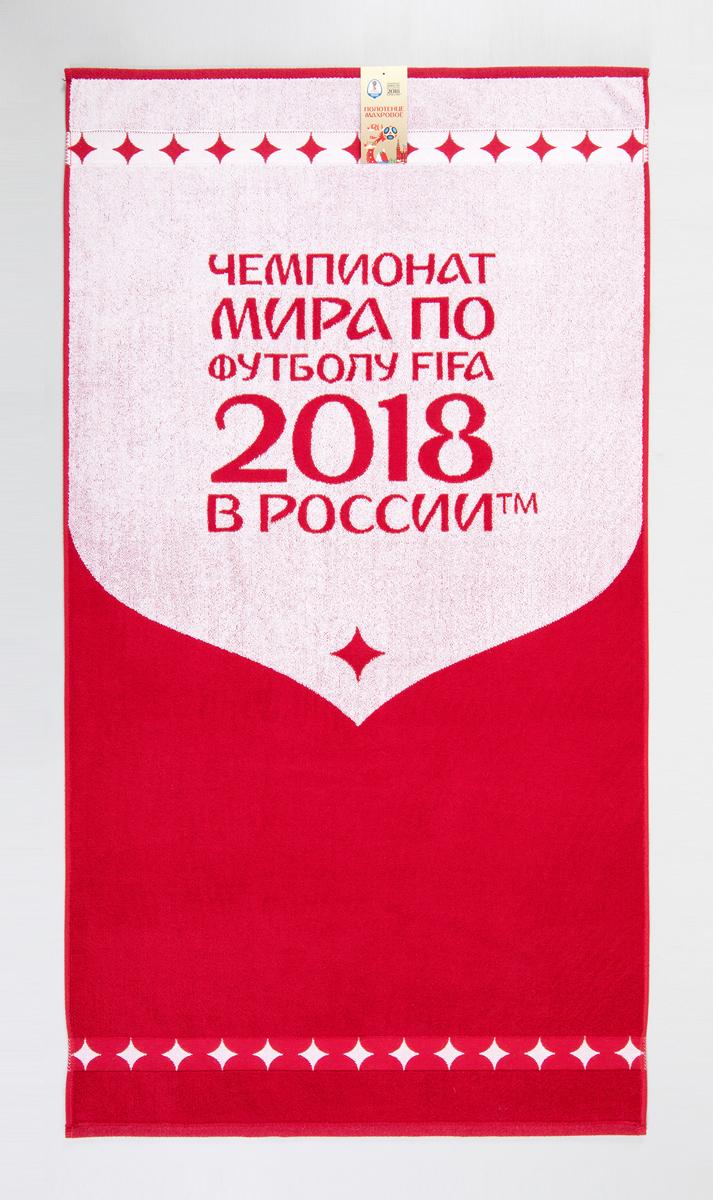 """Полотенце махровое FIFA """" Чемпионат 1"""", цвет: белый, красный, 70 х 130 см"""