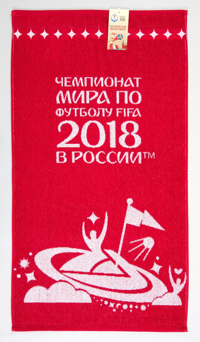 """Полотенце махровое FIFA """" Чемпионат 3"""", цвет: белый, красный, 70 х 130 см"""