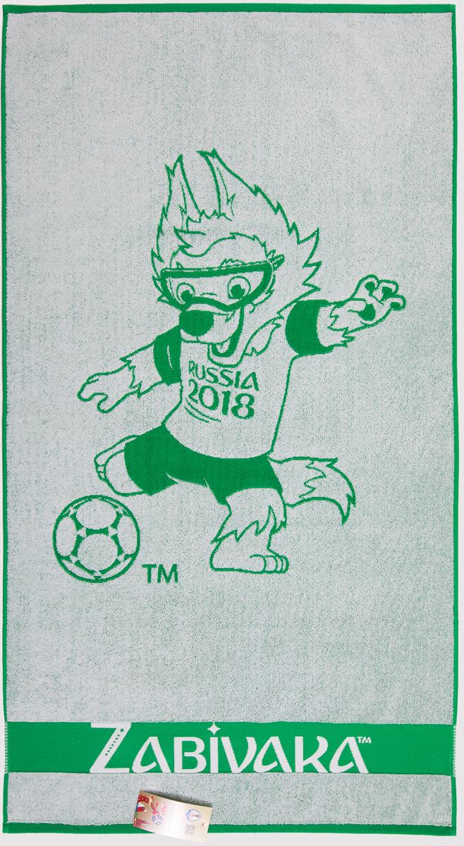 """Полотенце махровое FIFA """" Забивака"""", цвет: белый, зеленый, 70 х 130 см"""