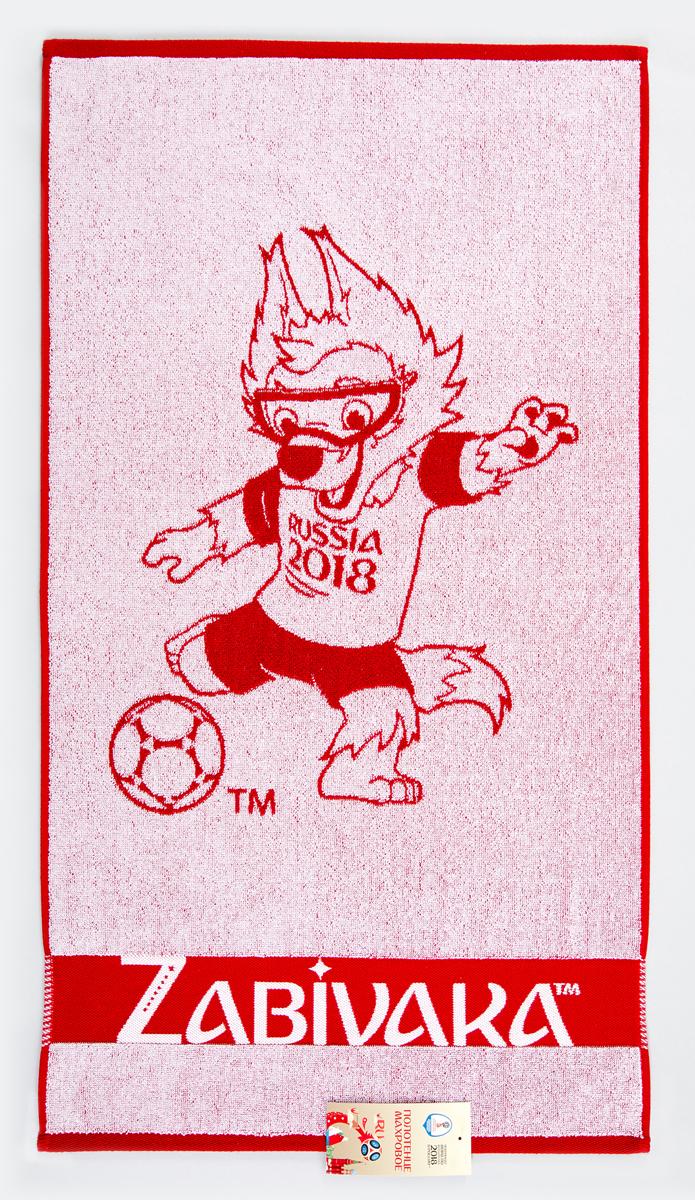 """Полотенце махровое FIFA """" Забивака"""", цвет: белый, красный, 70 х 130 см"""