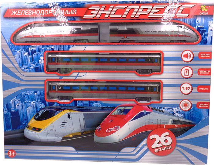 ABtoys Железная дорога Экспресс C-00194(WB-A5785/WB-A5806)