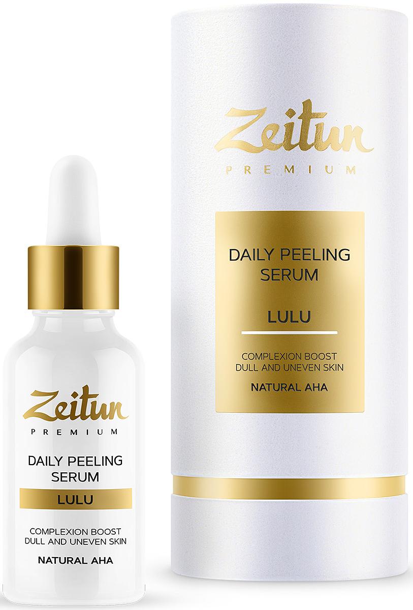 Зейтун Ежедневная пилинг-сыворотка для лица Lulu с натуральными АНА-кислотами, 30 млZ6204Обогащенная обновляющими AHA-кислотами пилинг-сыворотка Zeitun Premium Lulu – это мягкий и эффективный натуральный концентрат для естественной активации внутреннего сияния и явного совершенствования текстуры кожи любого типа. Сыворотка комплексно обеспечивает:мягкое, не травмирующее кожу растворение и удаление омертвевшего клеточного слоя, избавление от шелушения, подкожных прыщиков и мелких морщин;выравнивание цвета лица, устранение пигментных пятен, веснушек и постакне;идеальную подготовку кожи к нанесению ухаживающих и омолаживающих средств.Действие сыворотки основано на специально подобранном натуральном комплексе молочной, яблочной и лимонной кислот, а также на растительных экстрактах и витаминах, наполняющих кожу энергией и заметно выравнивающих ее тон. Средство не содержит силиконов, парабенов, минеральных масел, не травмирует кожу.AHA-кислоты (альфа-гидроксикислоты) – бесценное открытие 21 века в области косметологии с применением натуральных природных компонентов, которое по факту было произведено еще в древние времена: ванны, маски, умывания с кислым молоком, лимонным соком и прочими кислотосодержащими продуктами практиковались еще такими историческими фигурами как царица Клеопатра, а также женщинами древнего Рима и Египетской цивилизации. Применение средств с AHA-кислотами в наше время стало лучшей альтернативой механическому пилингу благодаря способности кислот бережно растворять ороговевший слой кожи без вреда живым клеткам. Формула данной сыворотки предполагает комплексное улучшение качества кожи и ее цвета, благодаря сбалансированному и богатому составу:Молочная кислота – один из важнейших компонентов натурального увлажняющего фактора (NMF), обеспечивает самый мягкий атравматичный пилинг, обладает отличными отшелушивающими и обновляющими свойствами и способствует единовременному увлажнению кожи.Лимонная и яблочная кислоты обладают мощным антиоксидантным действием,