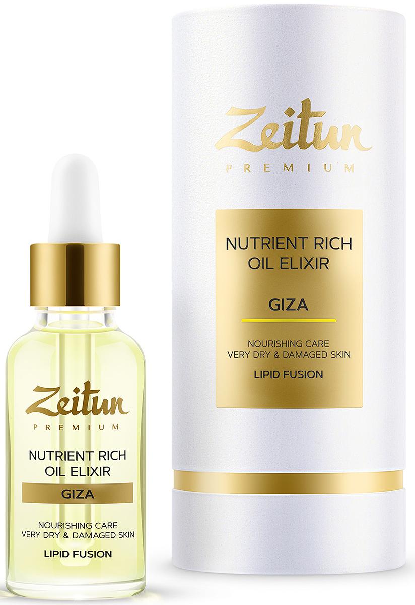 """Зейтун Питательный масляный эликсир Giza для сухой кожи лица, 30 млZ6209Насыщенный, интенсивно питающий масляный эликсир Zeitun Premium Giza – это изысканное лакомство для сухой, тонкой, испытывающей """"голод"""" кожи лица, которая нуждается в активной натуральной подпитке и глубоком восстановлении на всех уровнях.Ежедневный здоровый рацион вашей кожи наполнят питательные масла макадамии, кешью, авокадо, персика и сладкого миндаля – благородные, родственные коже источники липидов, аминокислот и витаминов, а эфирное масло дамасской розы обогатит ваш уход своими бесценными регенерирующими свойствами.Живительный эликсир восстанавливает гидролипидную мантию, укрепляет естественный защитный барьер кожи, моментально устраняет стянутость и шелушения, возвращает коже 100% комфорт, мягкость и здоровый цвет. Не содержит силиконов, минеральных масел и синтетических консервантов.Сухая кожа более всего подвержена окислительным процессам, шелушению, преждевременному увяданию и морщинам. Чтобы стабилизировать ее состояние и дать максимально эффективную подпитку, необходимы компоненты, которые не только имеют насыщенный питательный состав, но также обладают свойствами, схожими с компонентами эпидермиса и кожного себума.Масло макадамии – одно из самых ценных косметических масел, чьи составляющие обладают свойствами естественных липидов человека. Масло содержит легко усваиваемые кожей жирные кислоты, протеины, витамины и микроэлементы, которые комплексно снабжают клетки сбалансированным """"рационом"""". Применению масла макадамии сопутствует существенное улучшение качества кожи, смягчение, устранение дискомфорта, стянутости, нормализация тона.Масла кешью и авокадо восстанавливают структуру кожи, ее эластичность и нежность, защищают клеточные мембраны, активно питают, выравнивают микрорельеф, предотвращает трансэпидермальную потерю влаги.Масла персика и сладкого миндаля дарят моментальное увлажнение и подпитку, успокаивают и ликвидируют раздражения, разглаживают поверхность кожи и устраняют шел"""
