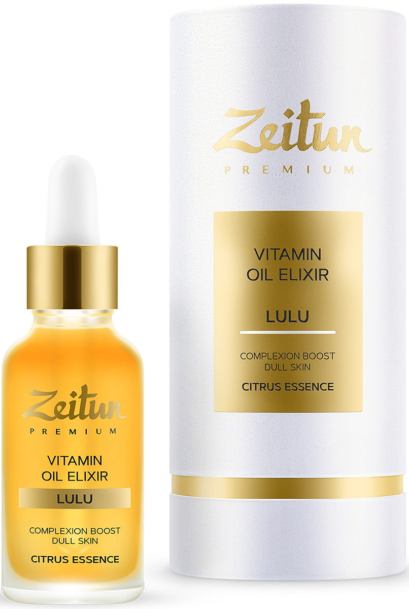 Зейтун Витаминный масляный эликсир Lulu для сияния кожи лица, 30 млZ6211Масляный эликсир-активатор сияния Zeitun Premium Lulu – это насыщенный витаминный комплекс живых масел, который насыщает энергией тусклую, атоничную кожу лица, возвращает ей здоровый цвет, тонус и счастливый вид.Эликсир обладает уникальным сбалансированным составом, где взаимодействие компонентов имеют синергетический эффект. Насыщенные витаминами А, Е и С масла шиповника и облепихи в сочетании с увлажняющими маслами вечерней примулы, авокадо и виноградной косточки активно стимулируют обменные процессы, заметно освежают и оздоравливает кожу. Дополнительный источник энергии и сияния для кожи – комплекс цитрусовых эссенций мандарина, нероли и грейпфрута. Масляный коктейль идеально впитывается, за несколько секунд обеспечивая коже мощный заряд природной пользы без силиконов, минеральных масел и синтетических консервантов.Как и всему организму, коже требуются витамины: для здорового клеточного функционирования, длительного сохранения молодости и сияющего вида. Сами по себе витамины энергию в себе не несут, однако являются мощными катализаторами ее естественной выработки. И, как было задумано Природой, – основную часть витаминов человеческий организм получает извне.Масло шиповника – богатейший источник витамина С, который обеспечивает коже здоровье, молодость, внутреннюю чистоту и сияние. Масло превосходно выравнивает цвет лица, при регулярном применении ликвидирует гиперпигментацию и постакне. Также шиповник является мощнейшим природным антиоксидантом, нейтрализует свободные радикалы и позволяет предотвратить преждевременное увядание.Масло облепихи по праву признано самым витаминным: облепиха содержит в себе практически весь спектр витаминов (А, Е, В1, В2, К) в высокой концентрации, которые в сопровождении жирных кислот идеально усваиваются кожей. Облепиха действительно является ягодой вечной молодости и красоты, так как существенно улучшает цвет лица и микрорельеф кожи, налаживает обменные процессы