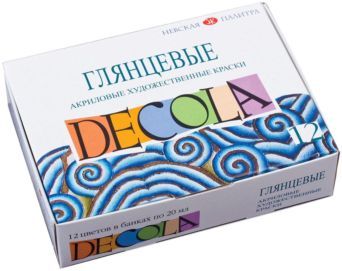 Невская палитра Краска акриловая Декола 12 цветов2941116Краска акриловая Невская палитра Декола - не растрескиваются, прочно удерживаются на картоне, дереве, тканях, коже, бумаге. При высыхании создают яркую, эластичную пленку. Краски отлично смешиваются друг с другом. Обладают превосходными покрывными свойствами.