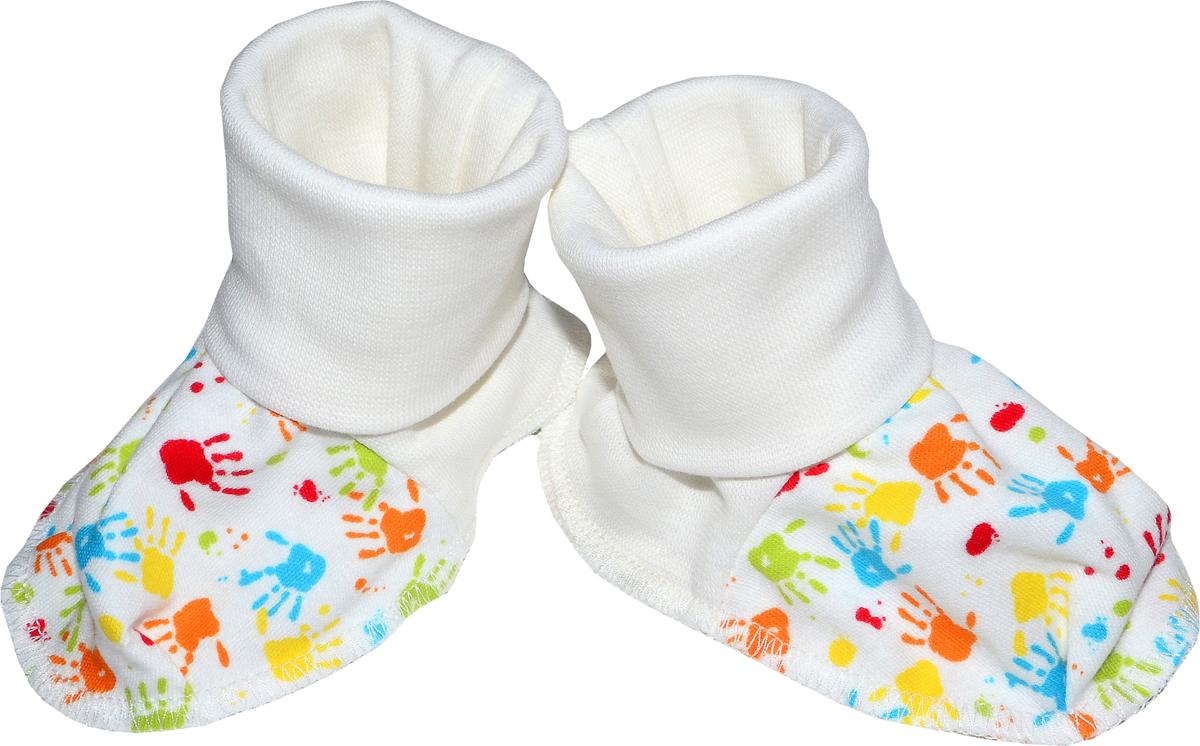 Пинетки детские Мамуляндия, цвет: разноцветный. 18-0106. Размер 40