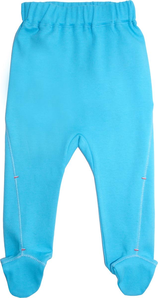 Ползунки для мальчика Мамуляндия, цвет: голубой. 18-105. Размер 74