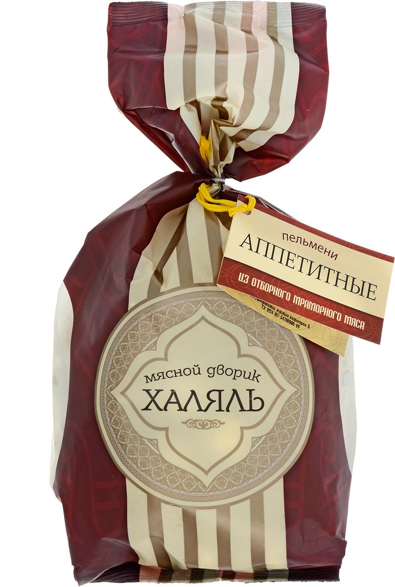 Мясной Дворик Халяль Пельмени Аппетитные, 800 г