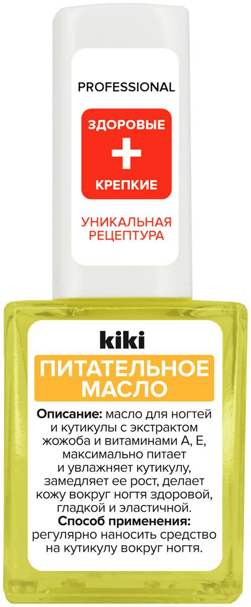 Kiki Питательное масло для ногтей, 10 мл