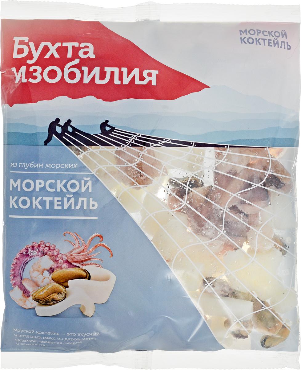 Бухта Изобилия Морской коктейль варено-мороженый, 430 г бухта изобилия очищенные креветки 200 300 варено мороженые 200 г